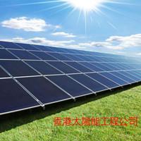 香港太陽能工程公司