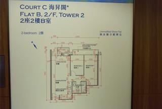 2室2廳1衛  505呎