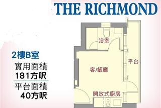 1室1廳1衛  181呎